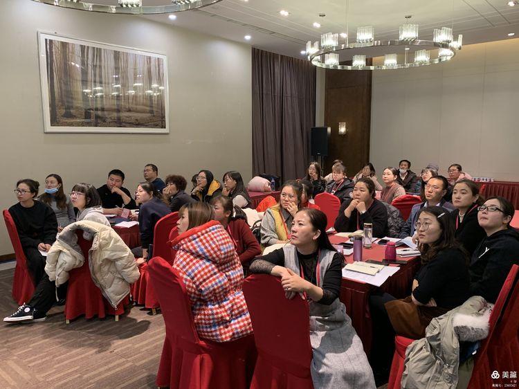 """""""国培计划""""(2020) 宁夏乡村青年教师青蓝计划助力培训结业典礼"""