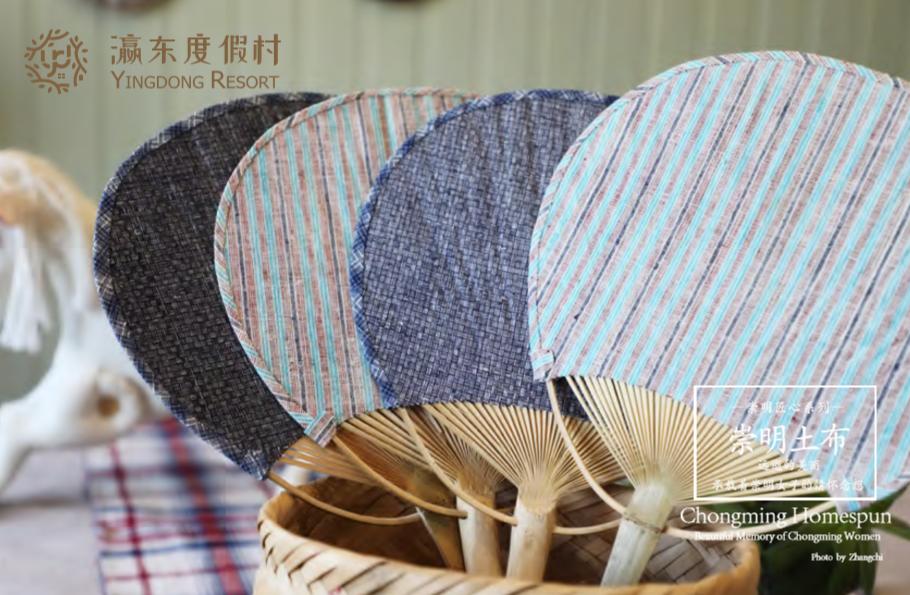 上海 | 瀛东裸棉时代,玩转崇明土布