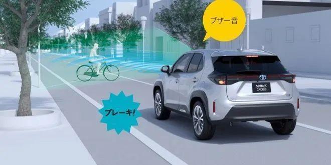每日车事:瑞虎8 PLUS官图发布;丰田全新SUV海外上市
