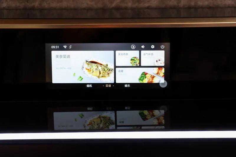 厨房烹饪 它C位出道 凭什么?奥田东方巴黎A8测评报告