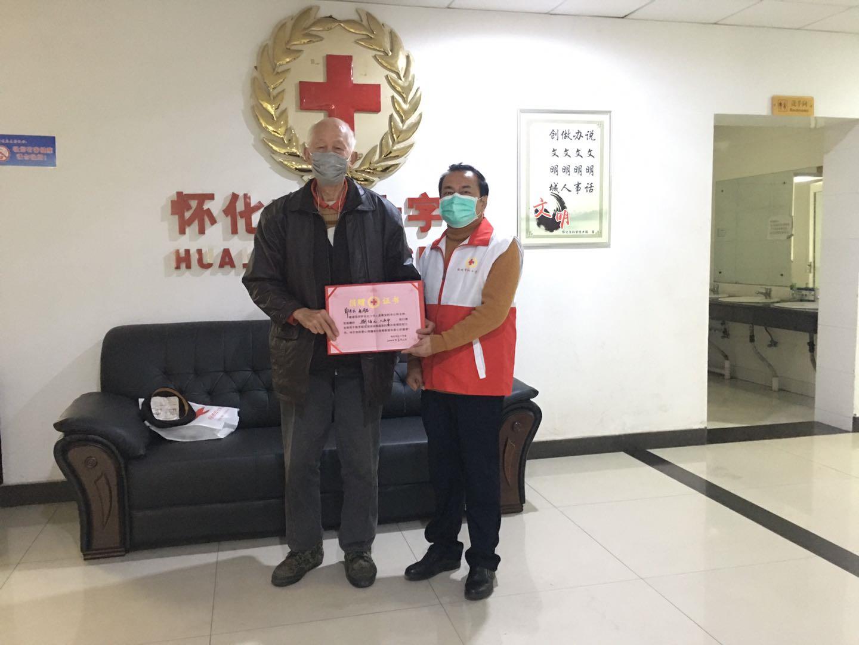 怀化市83岁抗美援朝老兵申请捐献遗体