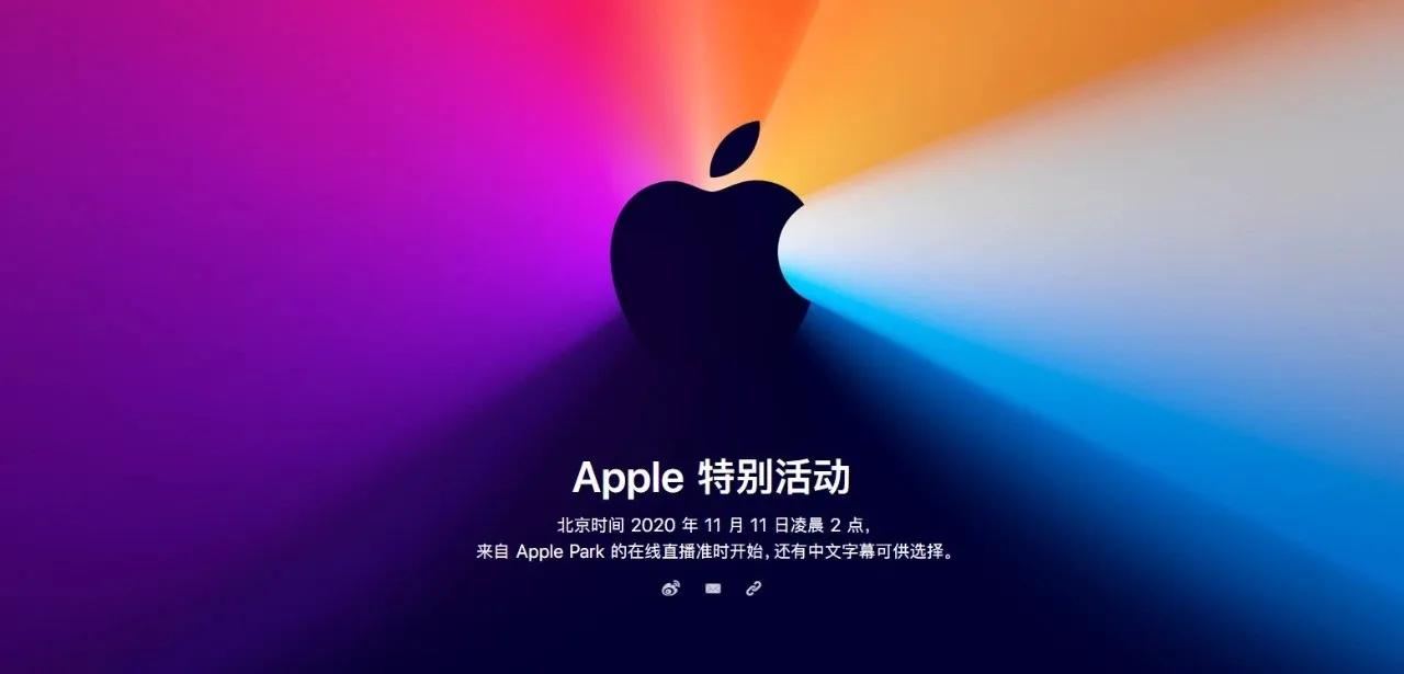 苹果新发布会时间11月11日,双十一有传说中的apple glass吗?