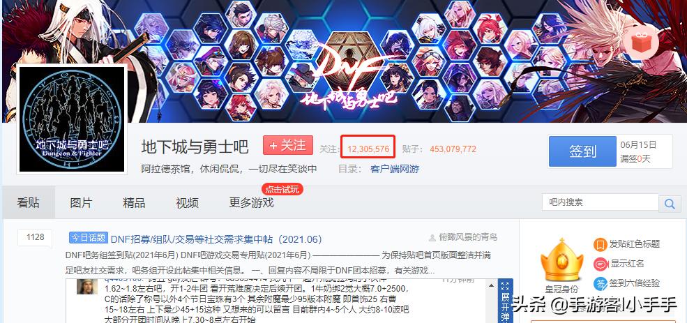 在线人数TOP5网游,同时在线人数1070万!不包括魔兽世界和传奇