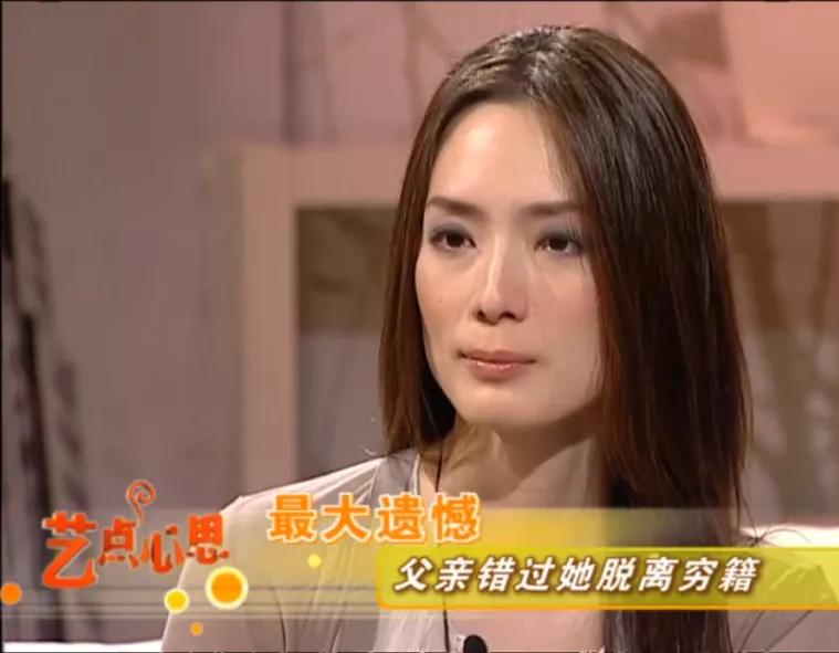 曾經的新加坡四大美女,現在怎樣?有人入過窮籍,有人還是頂流
