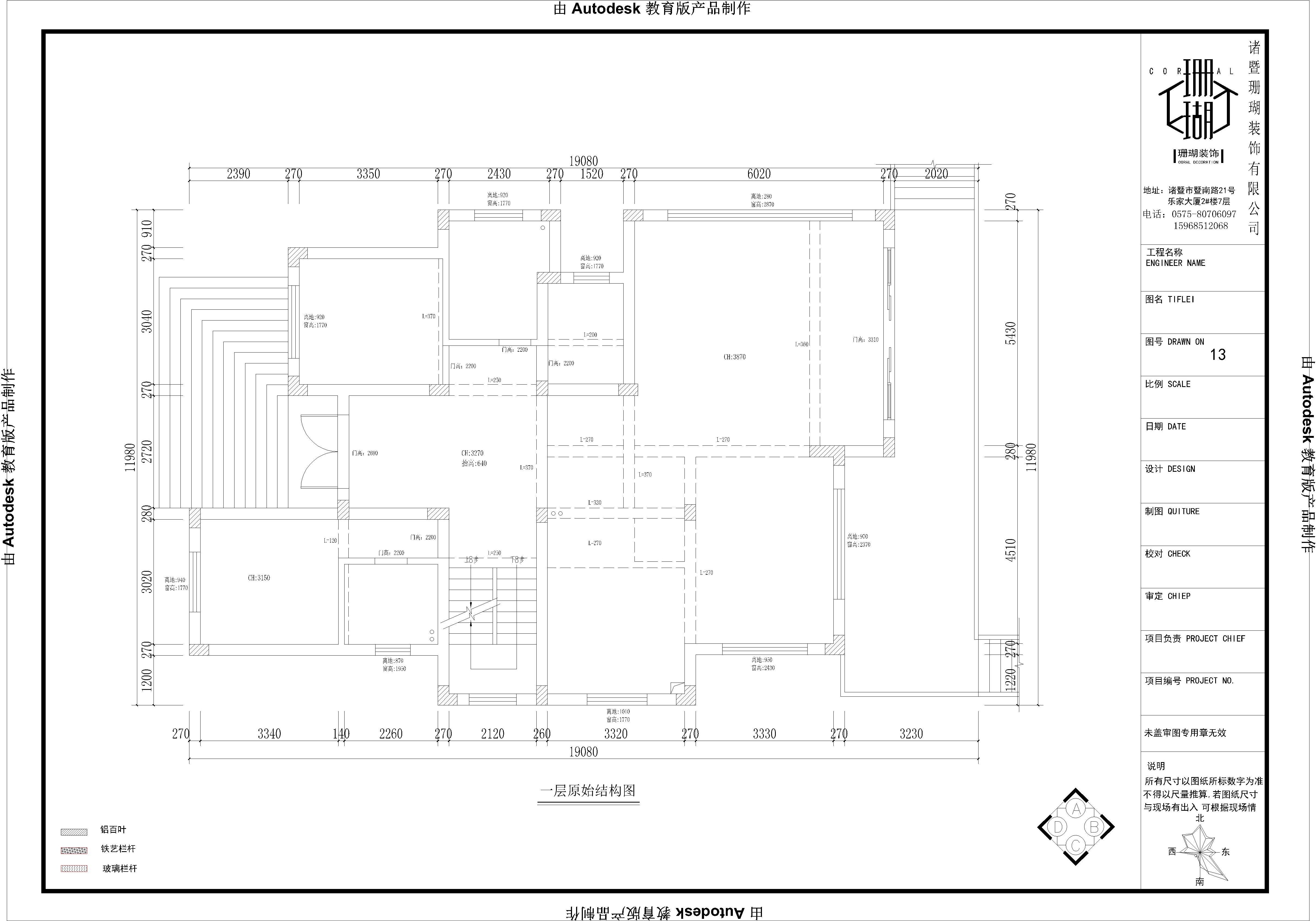 530m²独栋别墅大宅装修实景案例分享 |现代风格简洁、干净、明亮