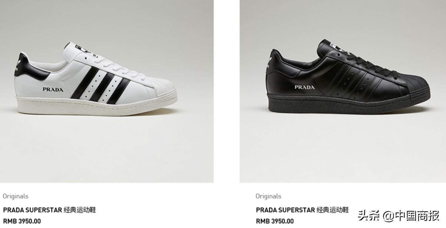 Prada与阿迪达斯联名球鞋售价近4000元,你会买吗
