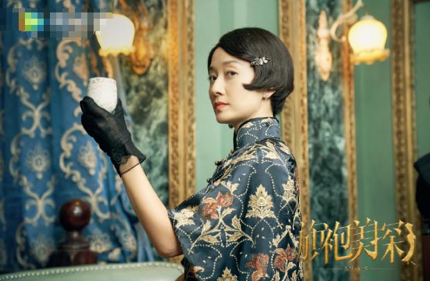《旗袍美探》是马伊琍的时装秀吧,演技浮夸风骚,但用来下饭刚好