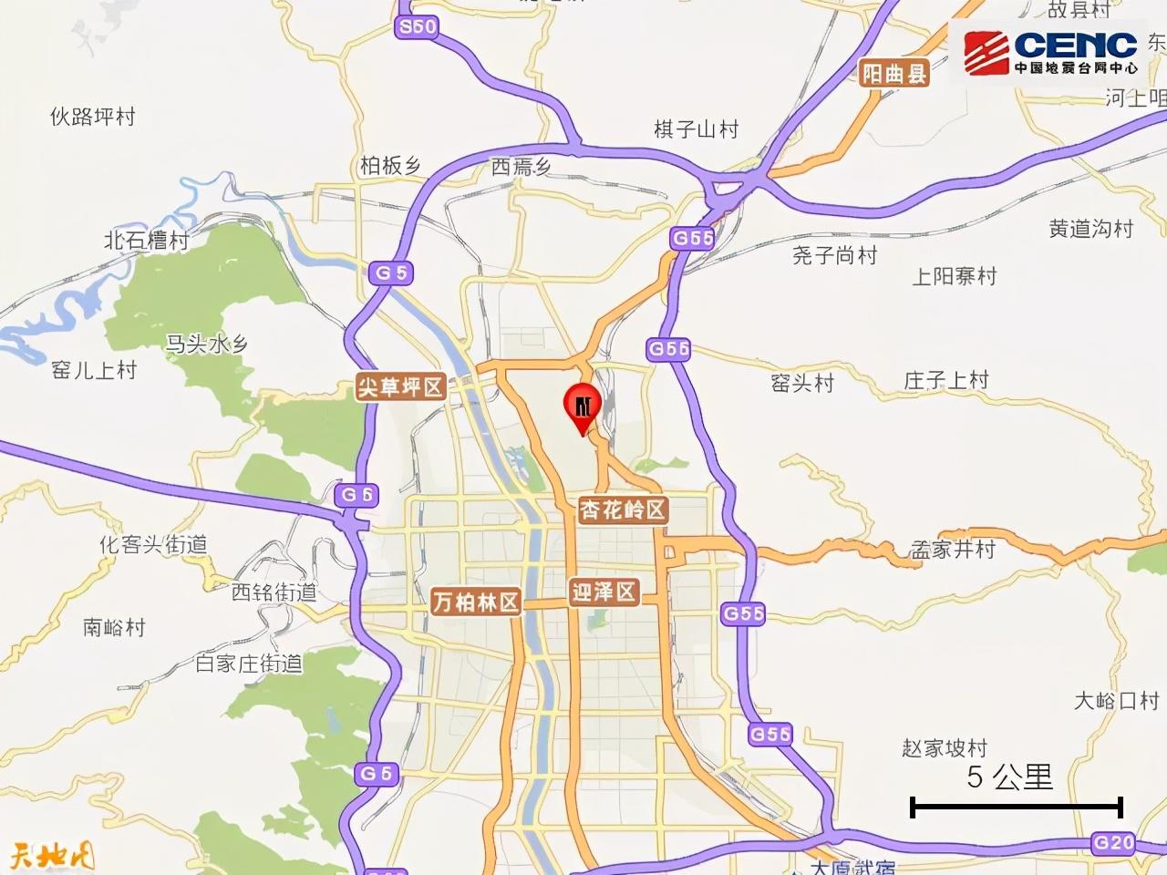 太原市尖草坪区发生2.9级地震