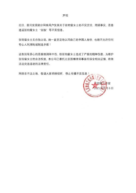 张钧甯发声否认TD,发文内容仍无明确立场,闪烁其词遭集体炮轰