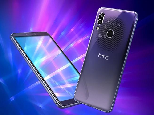 HTC竟然发新手机了?这次是U19e,市场价让人瞠目结舌