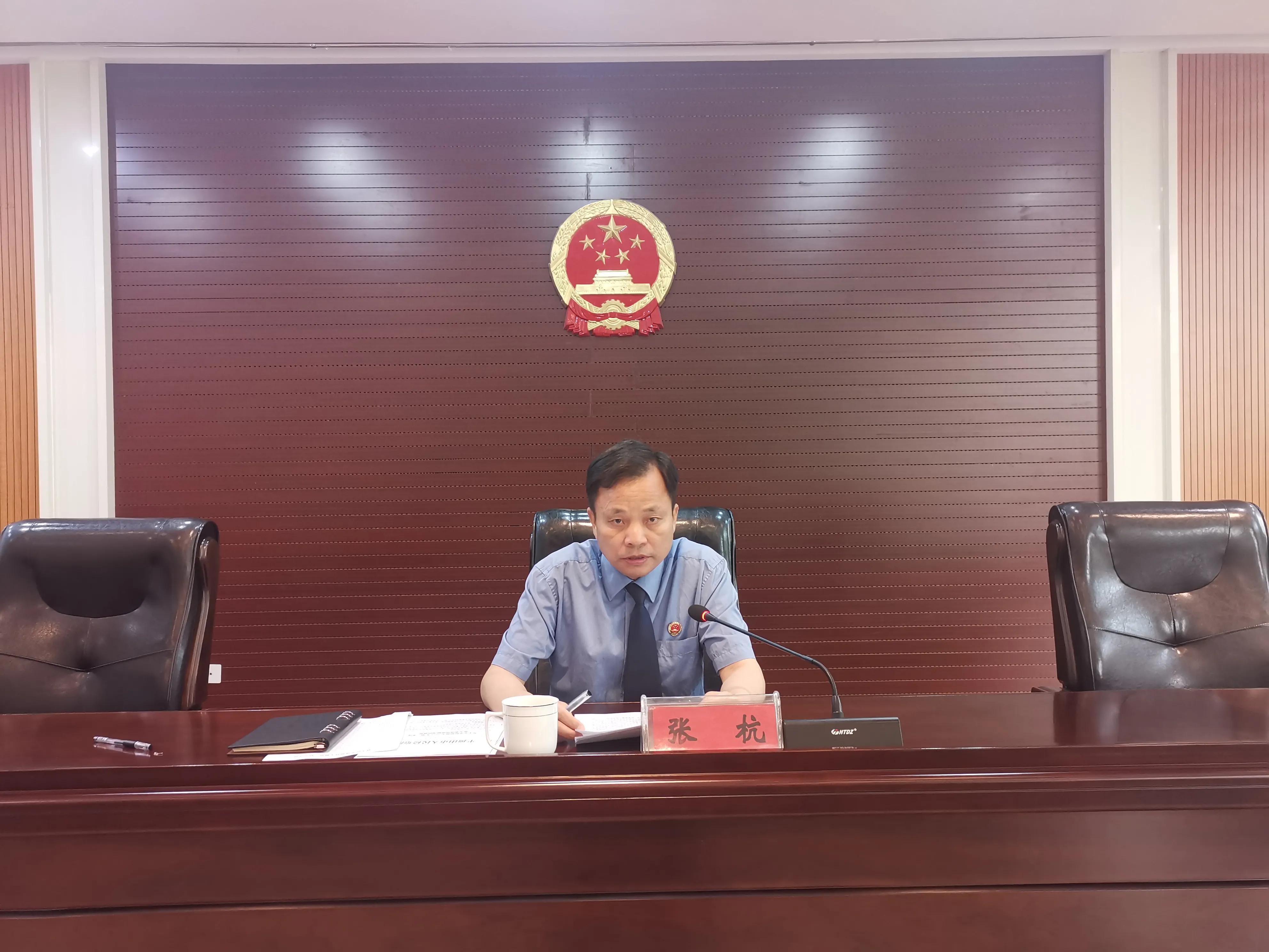"""石龙区召开政法系统""""三个规定""""宣讲报告会"""