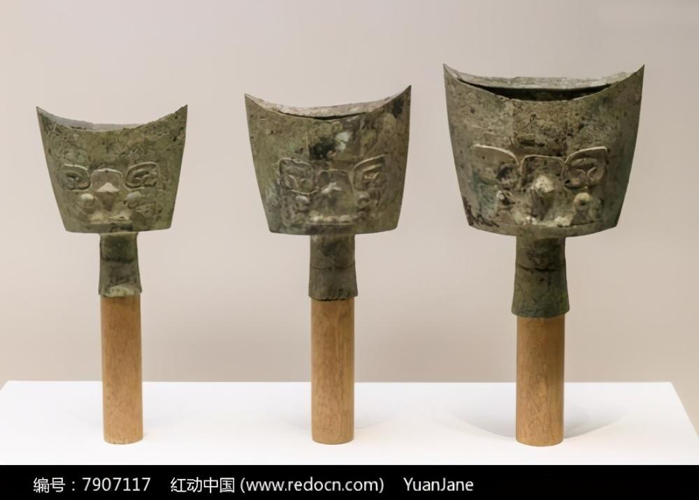 青铜器类别