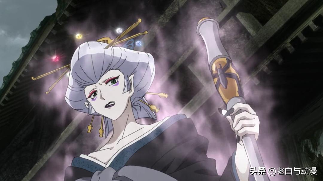 半妖的夜叉姬:七彩珍珠集齊,神龍沒有出現,反倒用它摧毀天生牙
