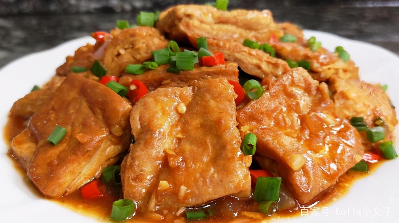 红烧豆腐 美食做法 第1张