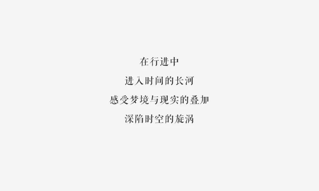 苏南无锡融创 · 运河映 | DDON笛东设计