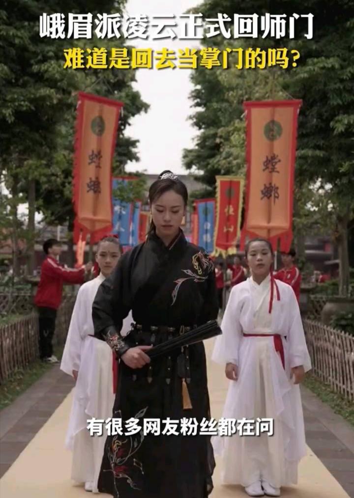 四川23岁美女,靠学武术爆红,粉丝超千万,至少能赚500万元