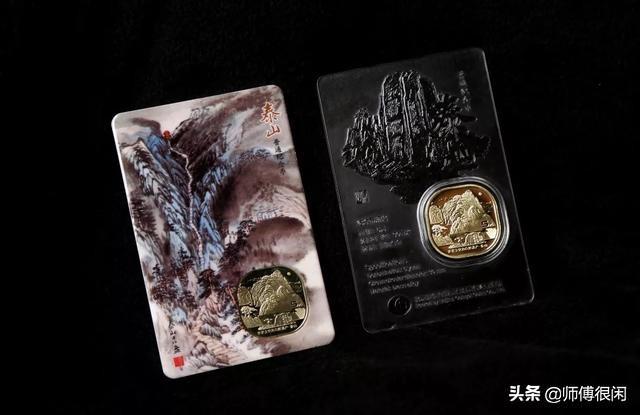 少了猜测,未来纪念币发行前全透明化