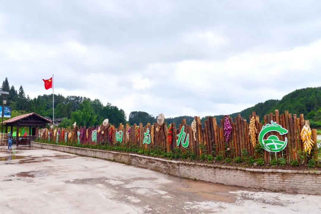 九龙田园多种游玩项目等你!水上乐园+百亩荷塘+丛林穿越+皮划艇