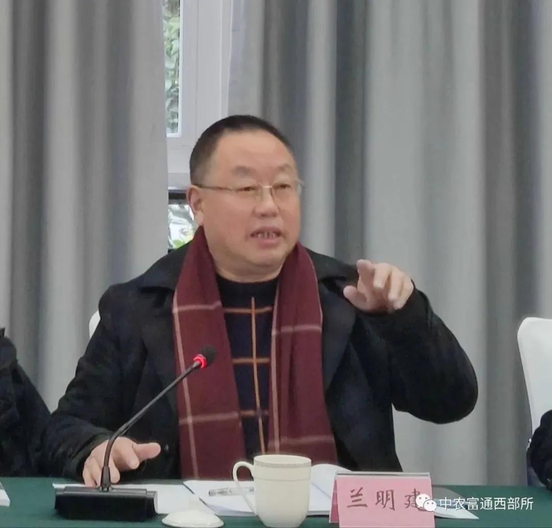 大咖云集旌阳 共话乡村产业振兴