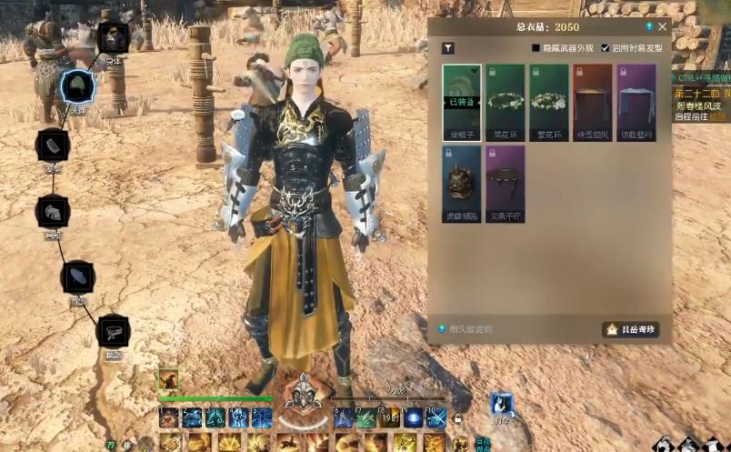武侠游戏中的让人爆笑的四大奇葩饰品!热心助人却被发绿帽子?