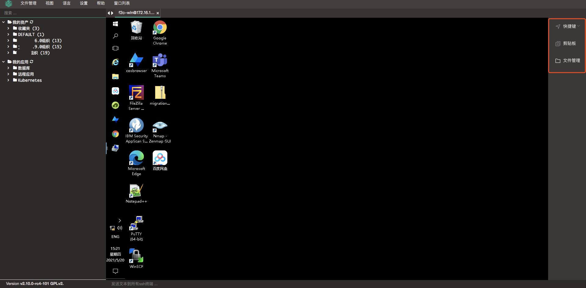 支持企业微信、钉钉登录和Windows会话监控,JumpServer v2.10发布