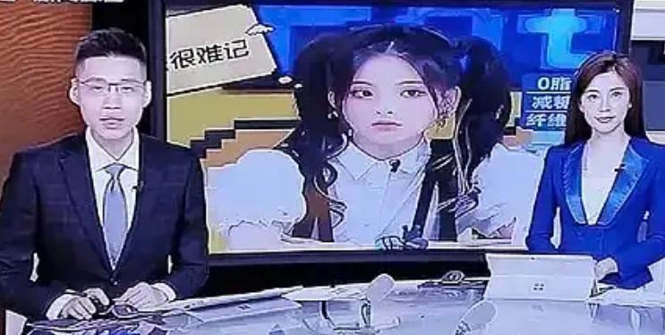 杨超越以特殊人才身份落户上海,引网友热议上热搜,负面评价居多