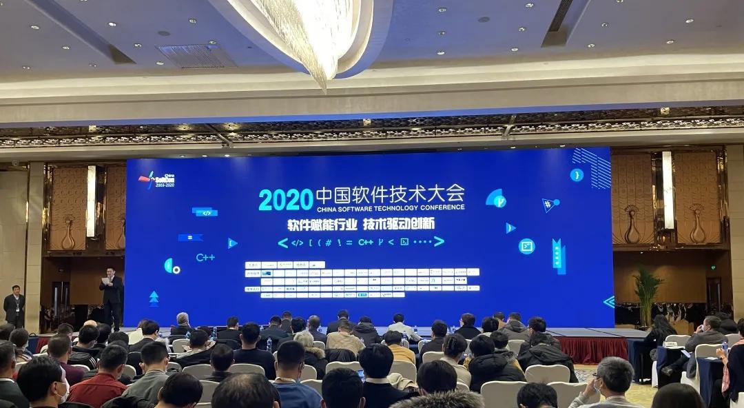 中国SaaS服务哪家强?看看专业评委对中企动力移动商城怎么谈