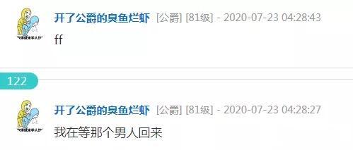 峰峰为复播被骗200万!神豪爆料:我现已出资三百万捞他!钓号网