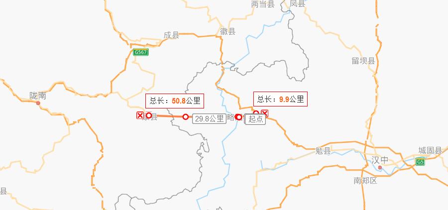 汉中西边再添康略高速公路