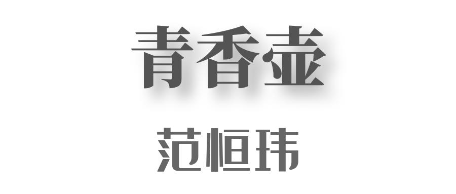 """情暖""""腊八""""传承紫砂"""