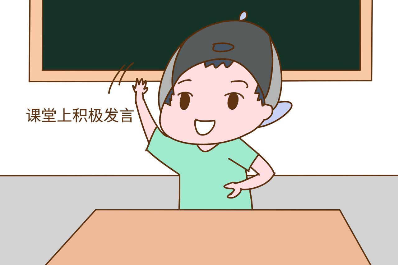 学习成绩不好,老师却偏偏喜欢的孩子,都有这3种特征