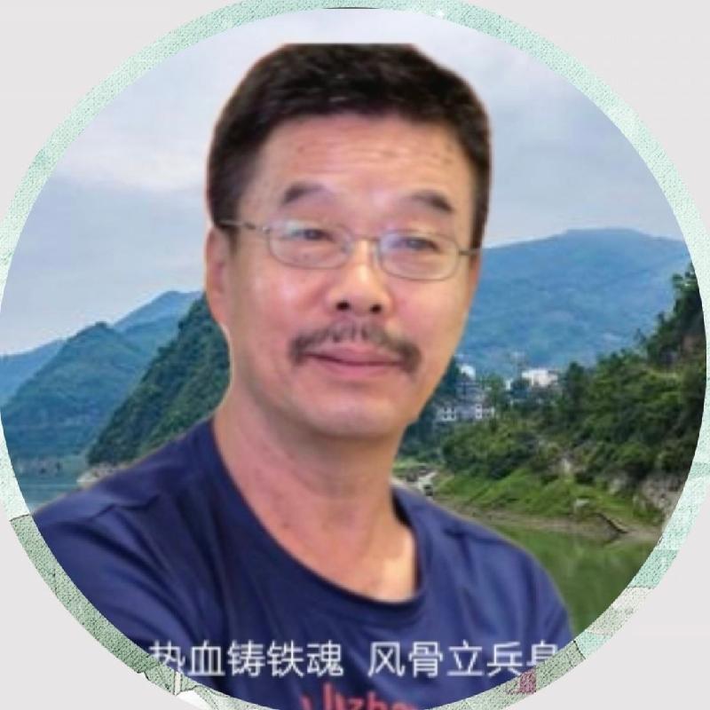 铁道兵二师西安战友联谊会成立 作者:查新年