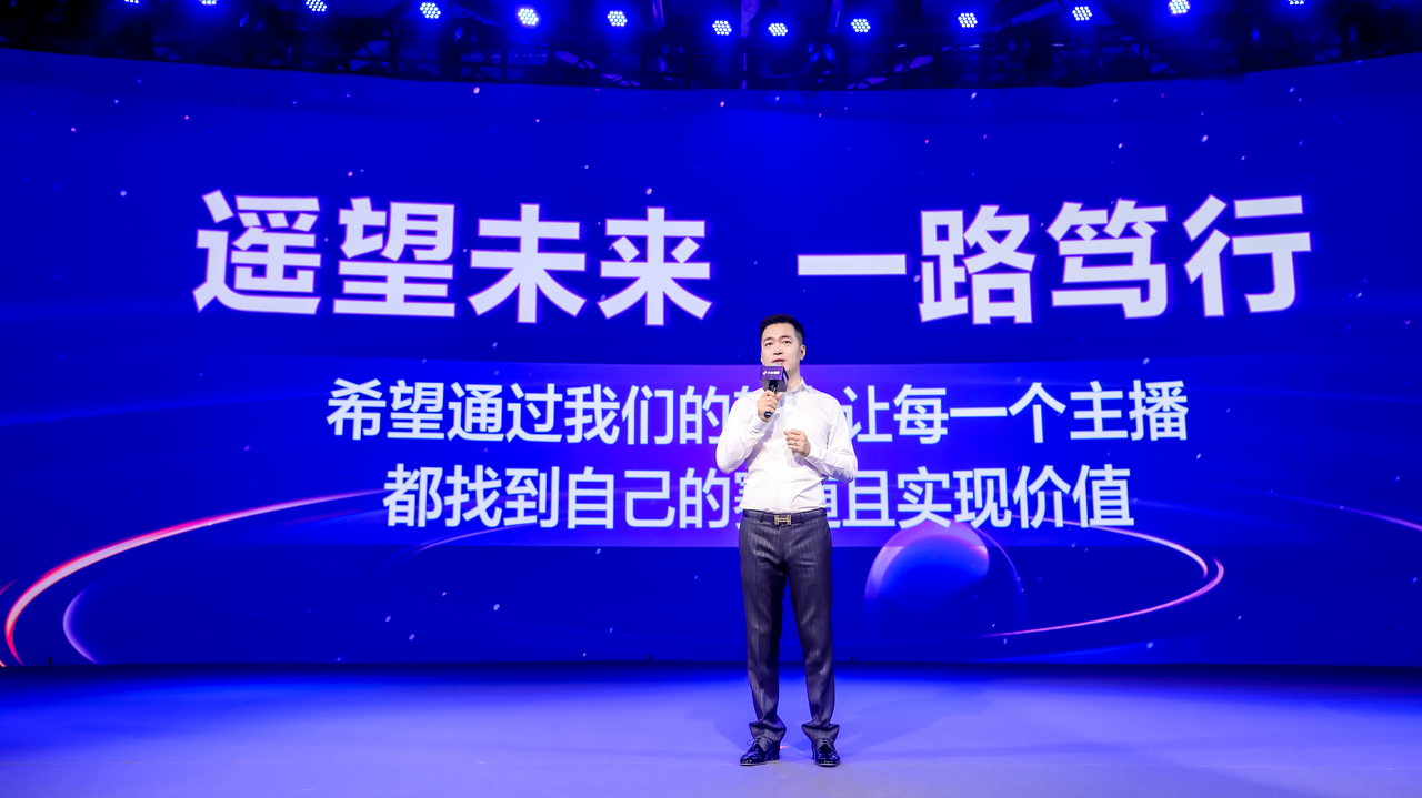 抖音电商达人云集杭州,分享新趋势下电商事业发展之道