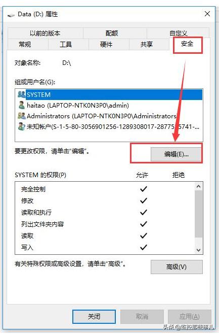 两台电脑如何共享文件,教你设置多台电脑共享文件