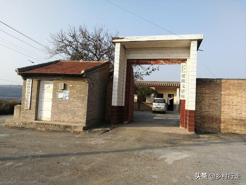 探访唐建陵,一个偏僻难找的地方