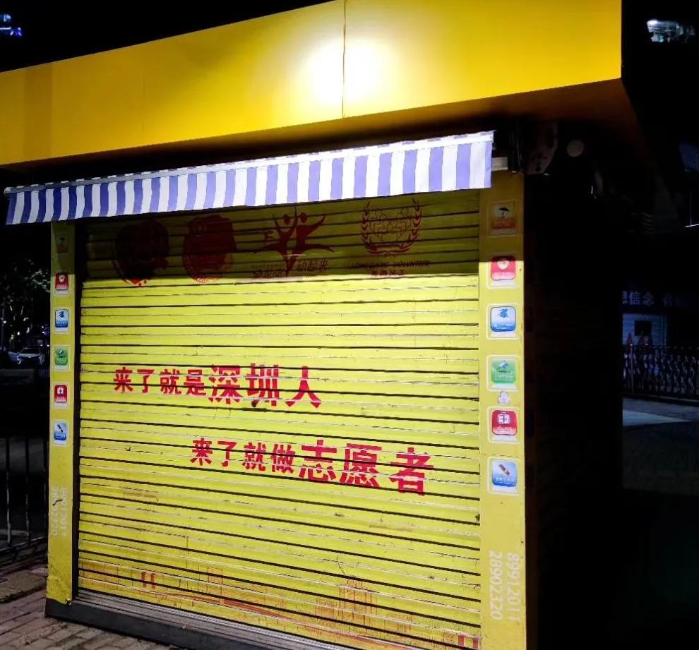 中国城市的死与生