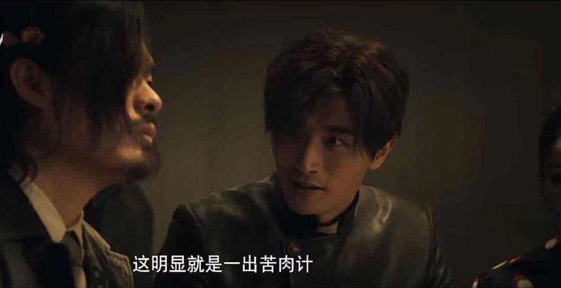 瞄准:苏文谦曹必达局长联合做局,池铁城中招,苦肉计太强了