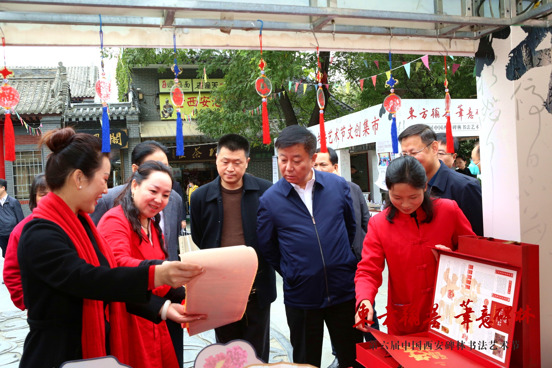"""第六届中国西安碑林书法艺术节开幕   书法惠民活动邀市民共品""""翰墨""""之美"""