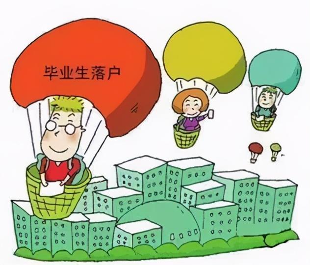 学历入户   2021年应届毕业大学生要不要入户广州?看了你就知道