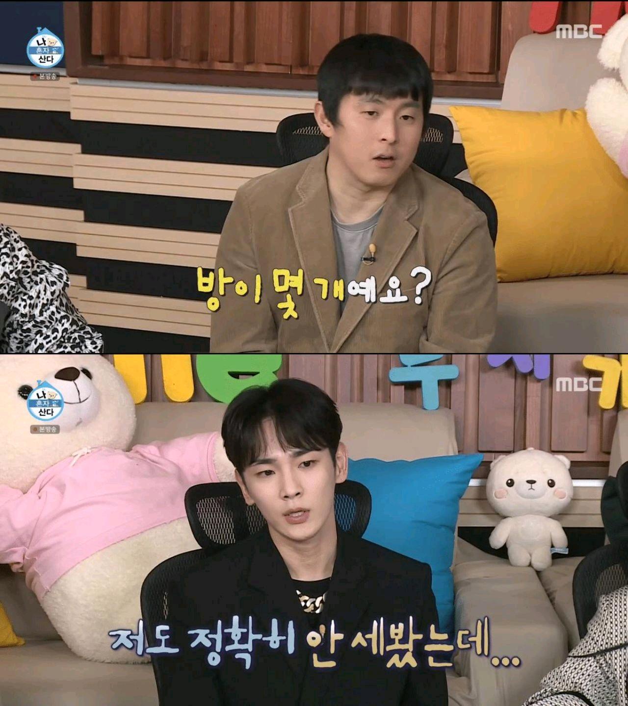 我独自生活变了?韩国网友:房价大涨,艺人却炫耀着数十亿的房子