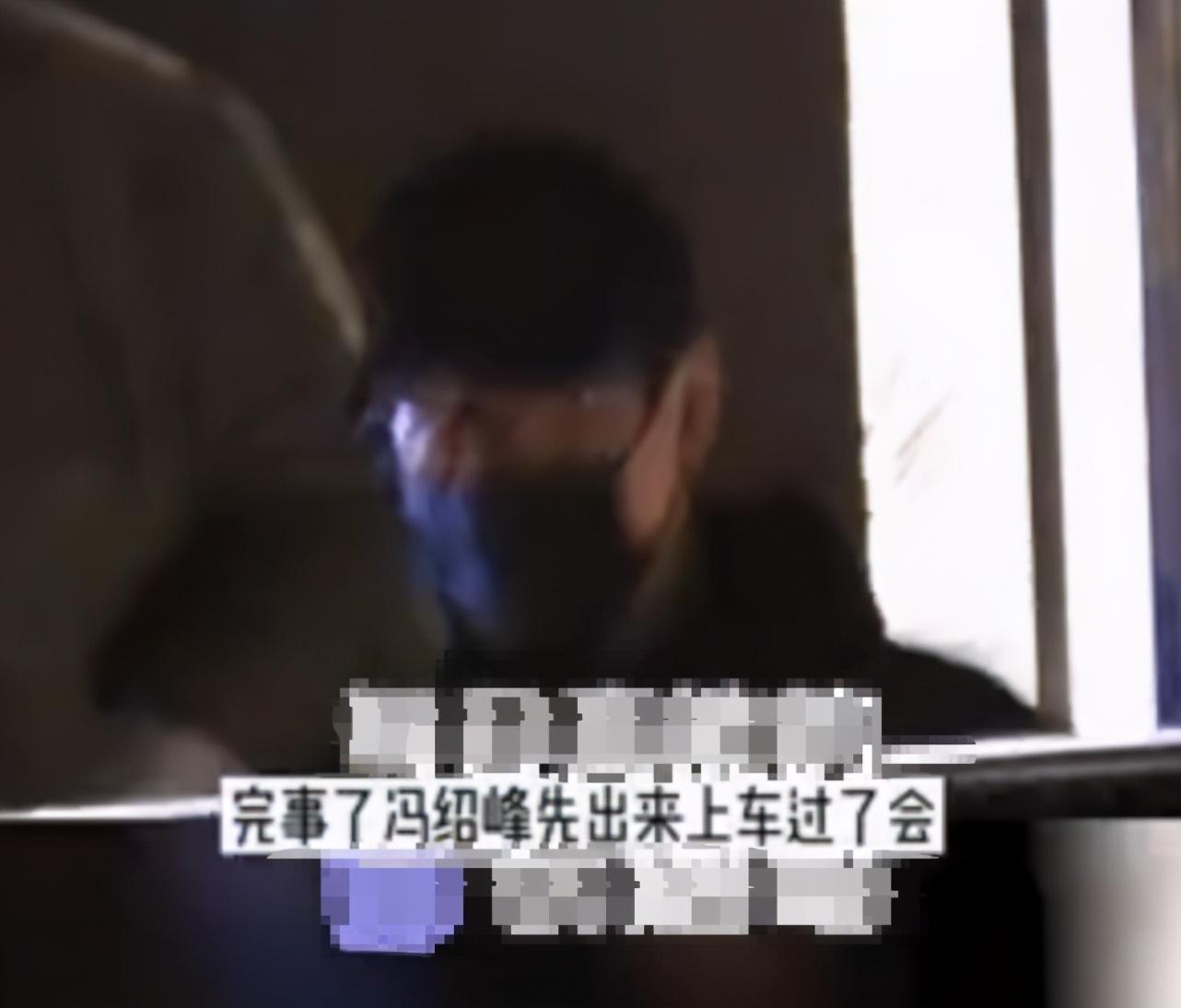 趙麗穎馮紹峰官宣離婚,聚少離多是主因,趙麗穎已清空恩愛過往