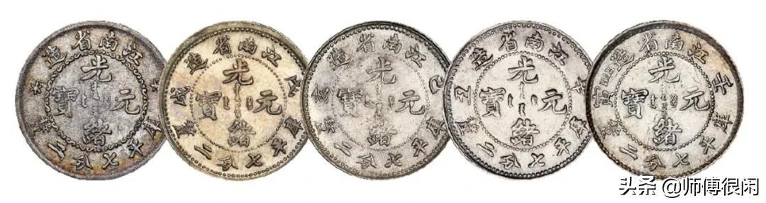老银元成交一览,品种多样,有名家旧藏