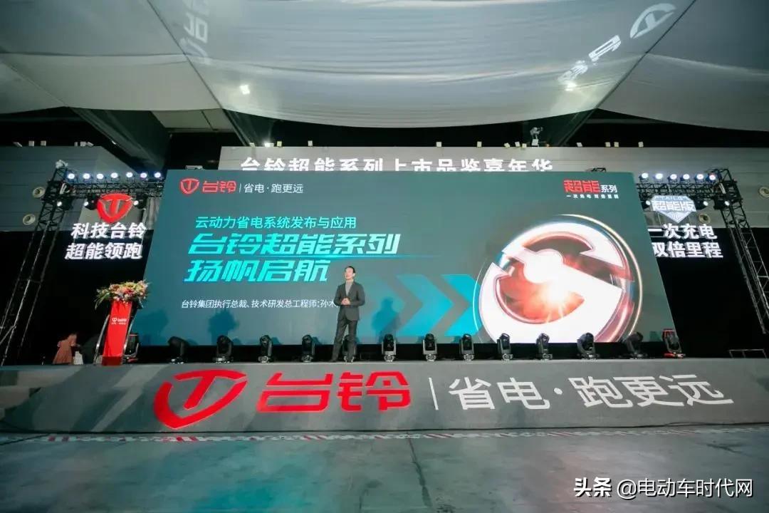 """積極響應""""碳中和""""!臺鈴""""硬核省電科技""""引領綠色出行新風氣"""