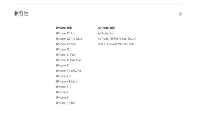 除了iPhone 12 苹果发布会这些智能硬件你也值得一看