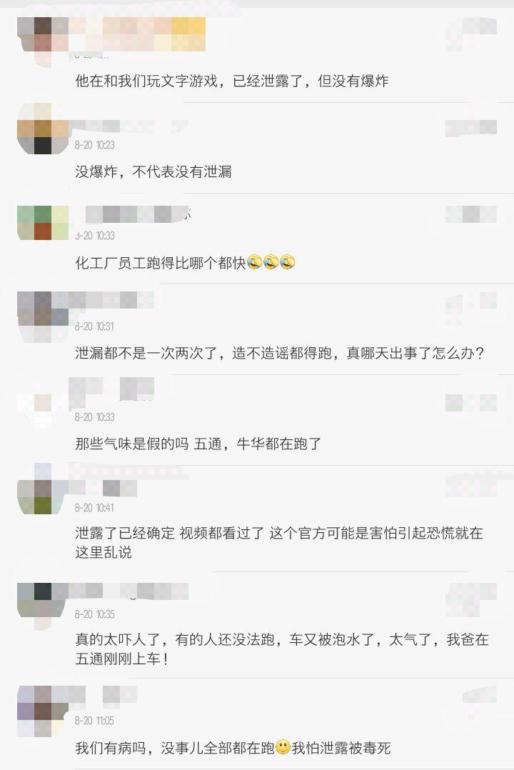 樂山大佛剛洗腳后,五通橋煙霧事件怎么回事,官方發布微博辟謠