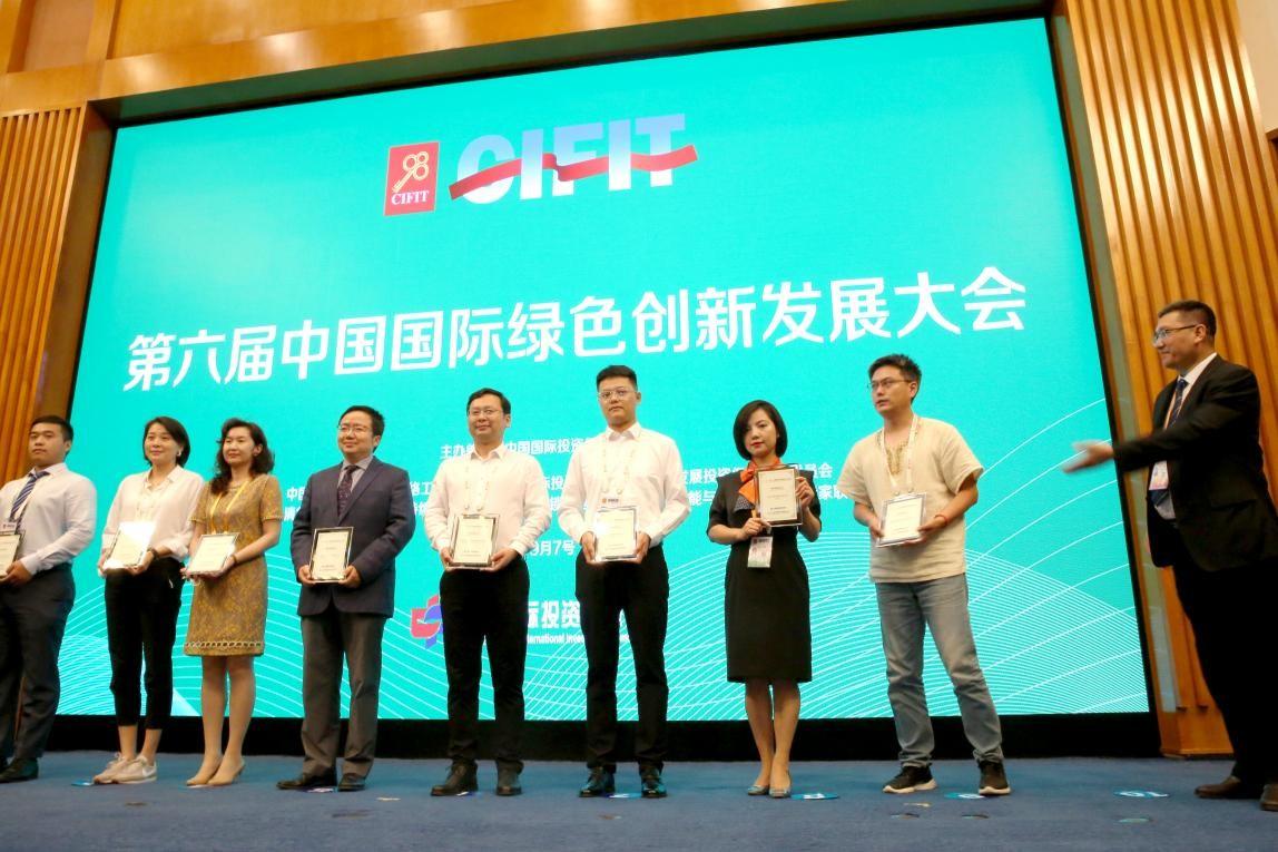 大龍網在第二十一屆中國國際投洽會上榮膺綠色創新領軍企業