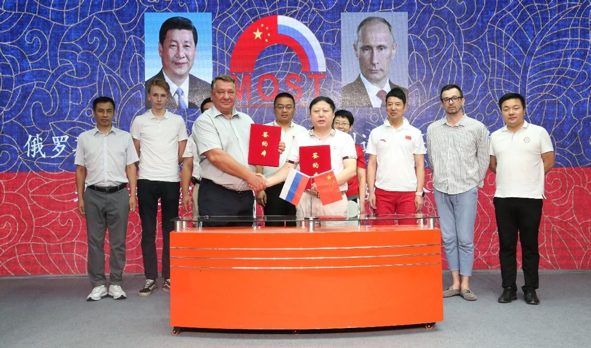 共筑中俄友谊俄罗斯联邦友谊桥基金会与中慈控股签约在京隆重举行