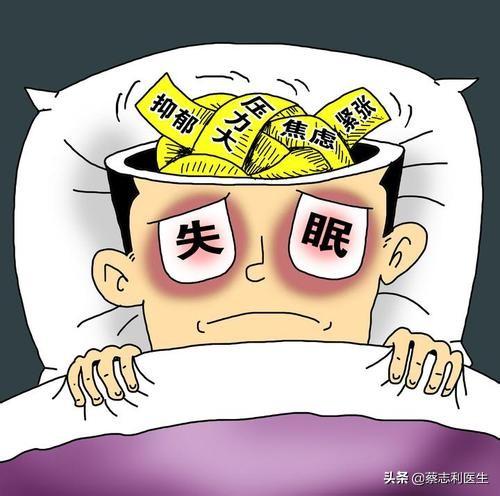 失眠焦虑症的几个特点 情绪改变或暗示焦虑症
