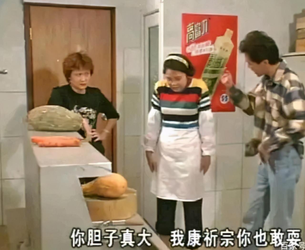 《外来媳妇本地郎》的李彩娇,是真化州人还是假化州人?