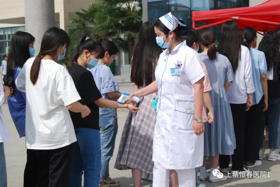 上蔡恒春医院多措并举确保新冠疫苗免费接种工作顺利开展